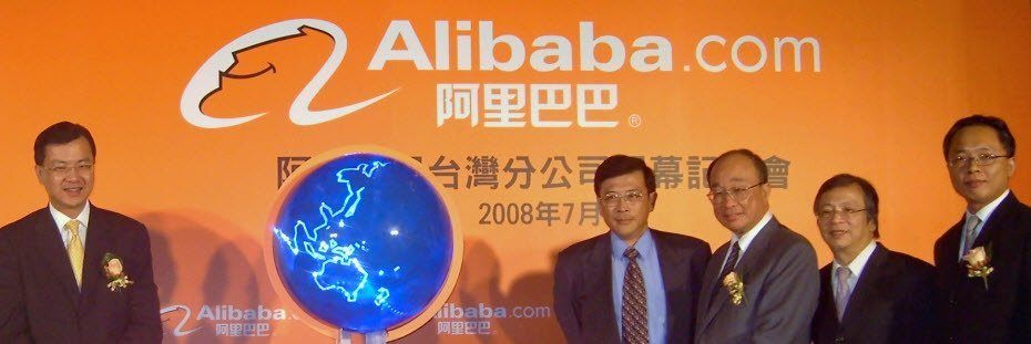 Akcie Alibaba - investice do čínských akcií