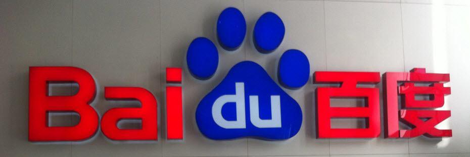 Baidu akcie - investice do čínských akcií