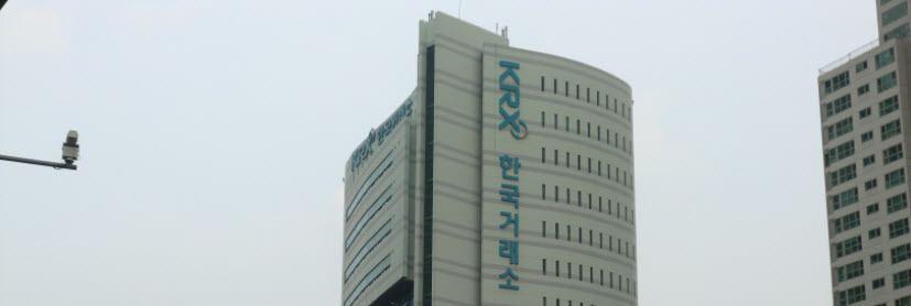 Korea Exchange (KRX)