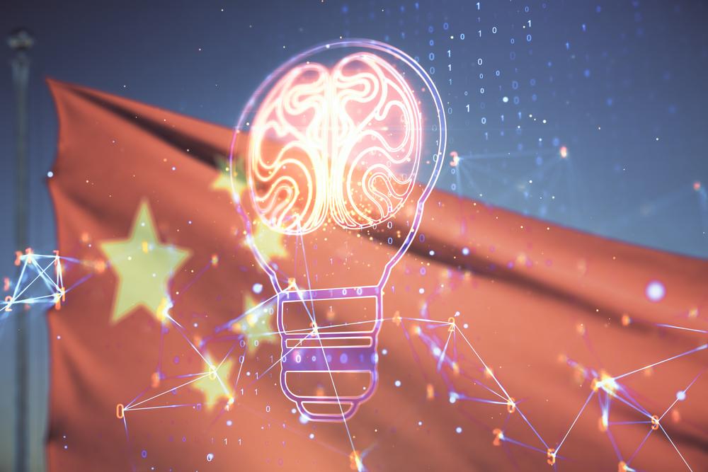 Čínské regulace